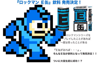 Mega Man E-tank Sports Drink