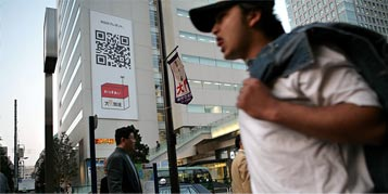 QR code on billboards
